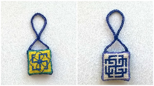 amulet of good luck in the studies